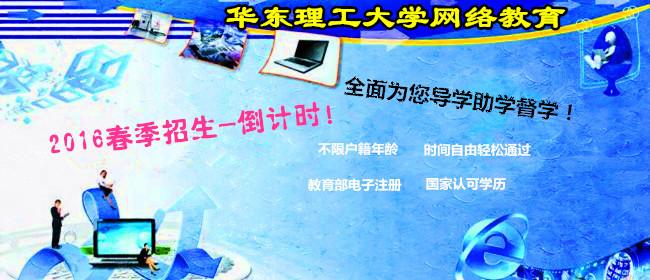 中学生安全手抄报图华文进修学院-华理夜大|成人高考|上海夜大|专升本|高起专|高起本|夜大学安裝時按f6讀取